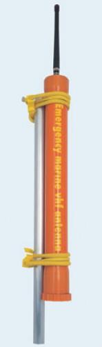 Glomex RA114, Notantenne